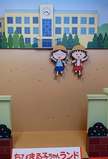 小丸子展日本旅行33