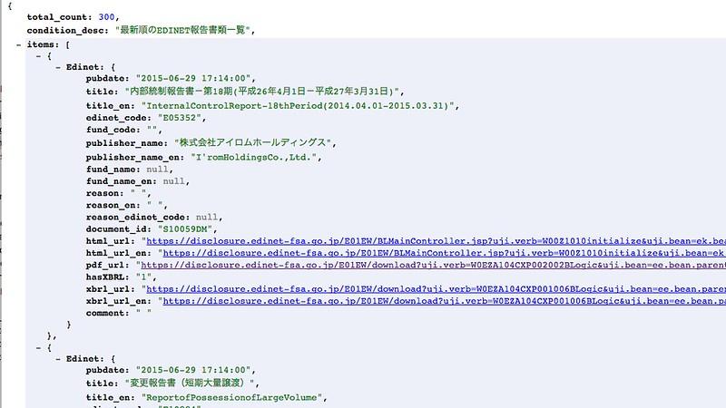EDINET WEB APIフィード仕様の解説用