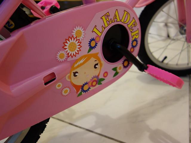 全罩式鏈條保護蓋@Adagio 16吋卡布奇諾打氣胎童車附置物籃-粉色(BEYJ179P)