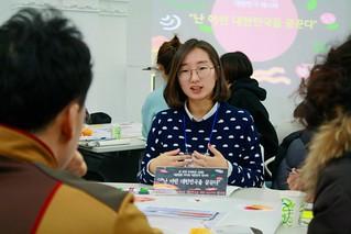 20170121_참여연대 회원 100인 원탁토론