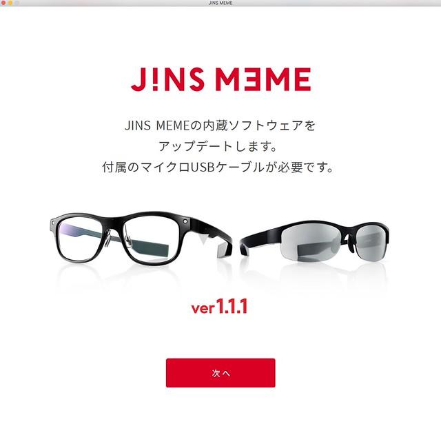 JINS_MEME 2