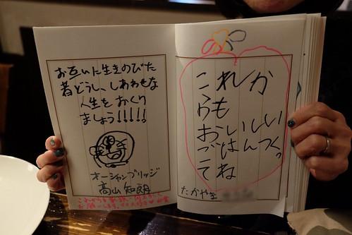 恵比寿allee並木恵子ママ還暦バースデーパーティーにて