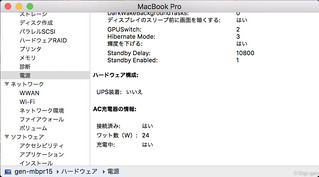 05_Matebook_Ele5A_LR.jpg