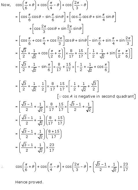 RD-Sharma-Class-11-Solutions-Chapter-7-Trigonometric-Ratios-Of-Compound-Angles-Ex-7.1-Q-24-1