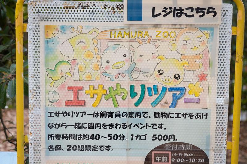 hamura_tamashima-79