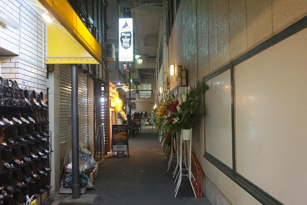 AKASHI(練馬)