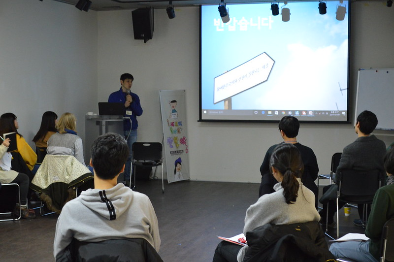 20170109_QnA로 살펴보는 참여연대 소개 (5)