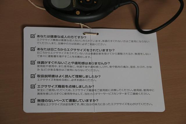 スレンダートーン EMS 腹筋ベルト ショップジャパン