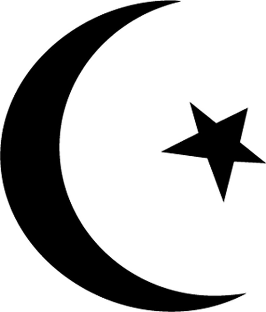 Islam This Image Is A Part Of The Multifaith Symbols Group Flickr