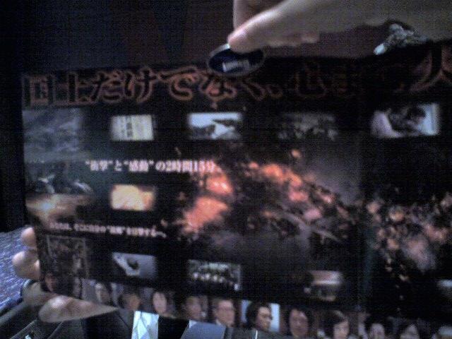日本沈没の画像 p1_17