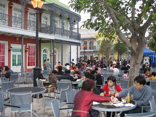 Macau Chinese Restaurant St Clair Nsw