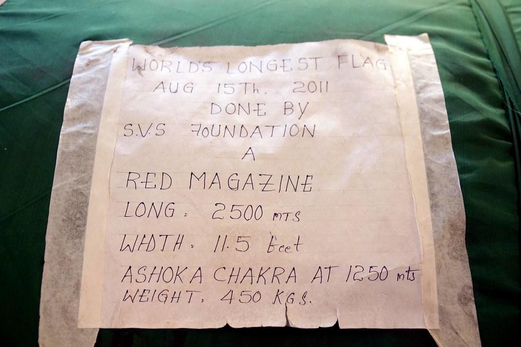vishaka museum - Visakhapatnam - India-008