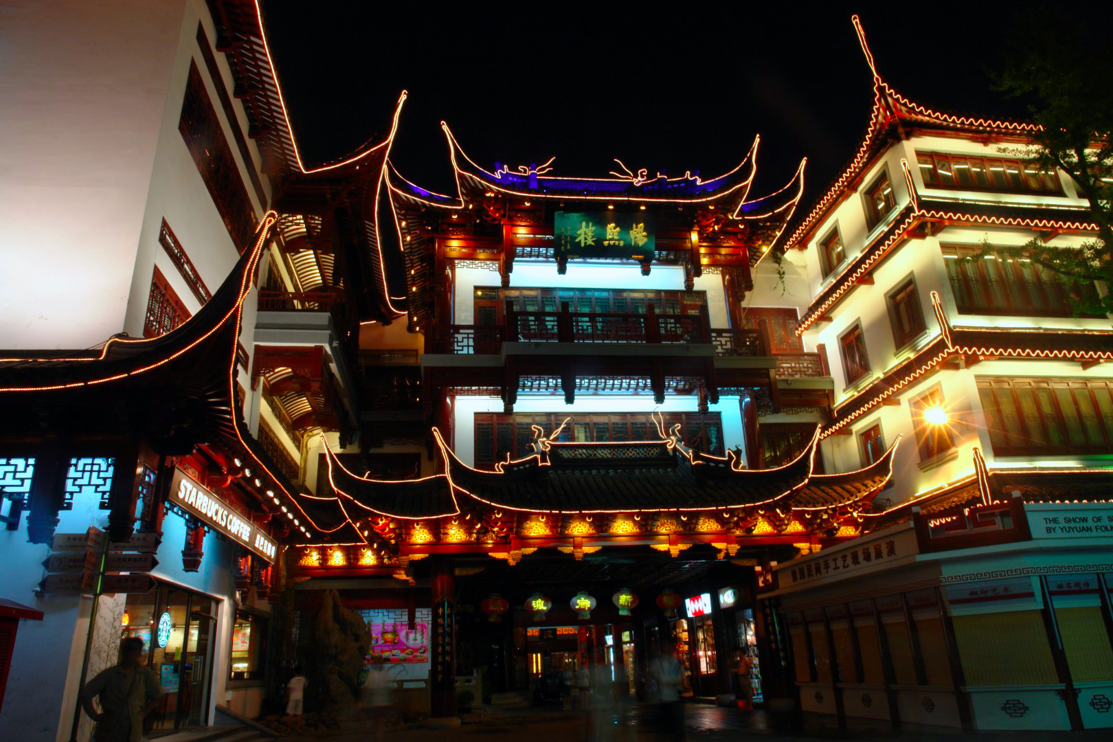 qué ver en Shanghai, China qué ver en shanghai - 31714497144 3f39469b0a o - Qué ver en Shanghai, China