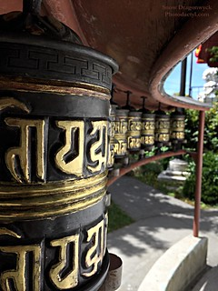 20150621 - Prayer Wheels