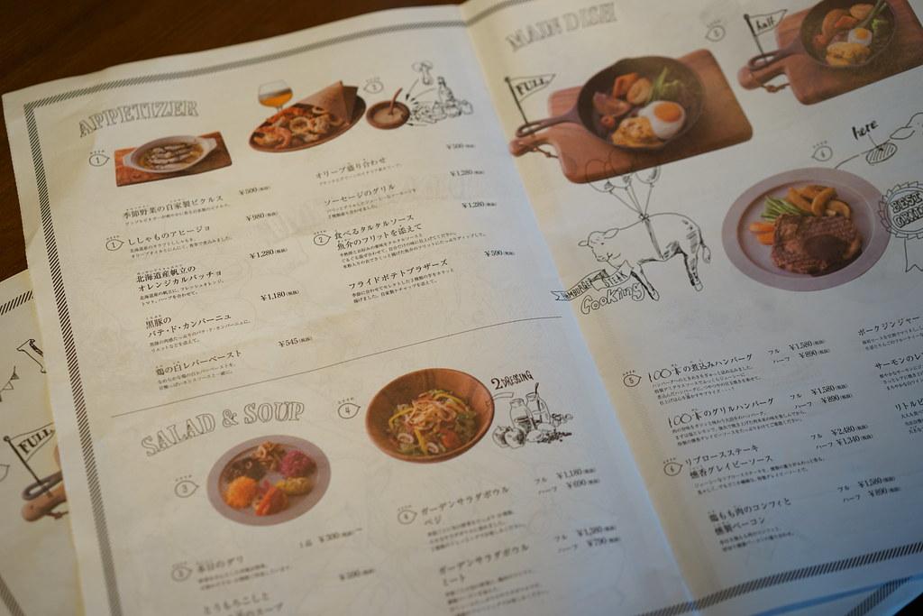 100本のスプーン二子玉川_メニュー