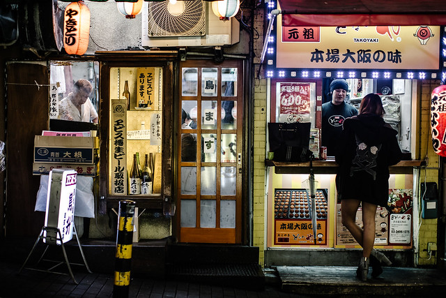japan | tokyo, shibuya