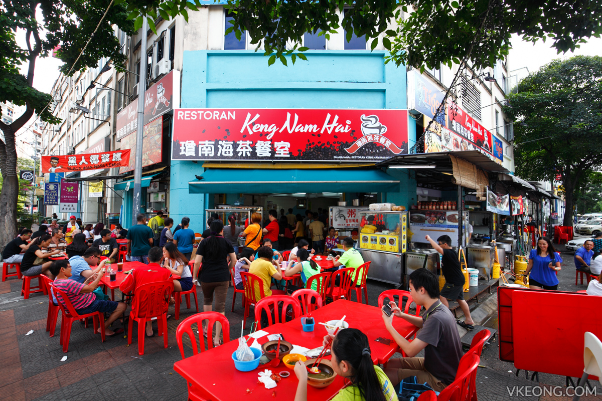 Keng Nam Hai Coffee Shop Kepong