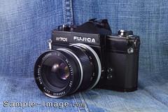 Panagor 35mm f/2 (M42)