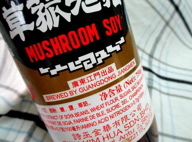 Mushroom soy