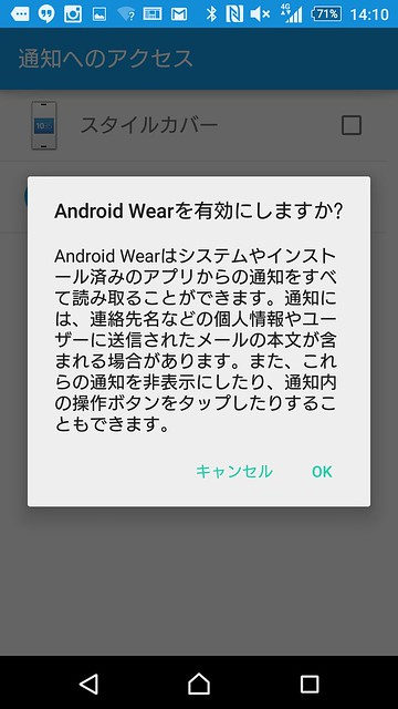 SmartWatch3 SWR50 41 ScreenShot