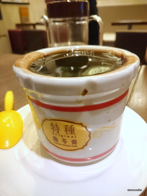 Chinese Herbal Jelly with Ganoderma (hot)