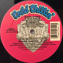 KOOL G RAP & D.J. POLO:ERASE RACISM(LABEL SIDE-A)