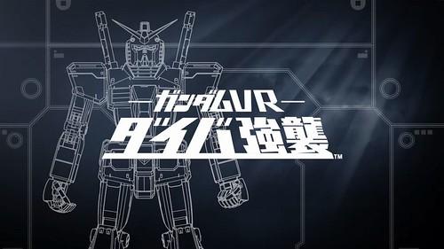 Gundam VR