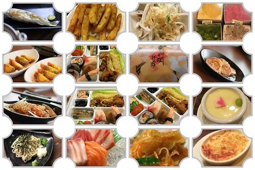推薦高雄松江庭吃到飽日本料理餐廳平價的日式便當外送服務 (37)
