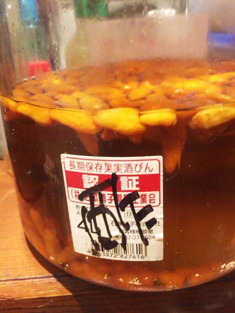 toomilog-okinawasoba05