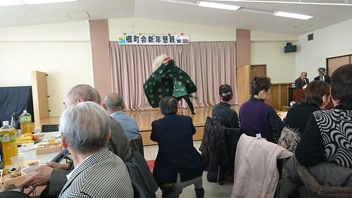 20170122_郷町会新年会