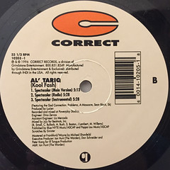 AL' TARIQ:DO YO' THING(LABEL SIDE-B)