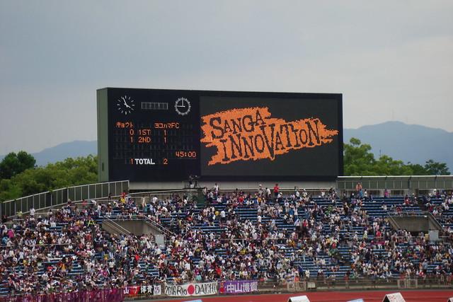 2015/06 J2第18節 京都vs横浜FC #01
