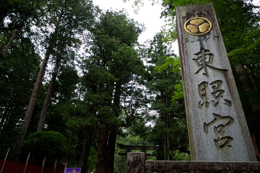 Toshogu_01