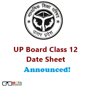 UP Board Class 12 Date Sheet