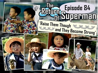 The Return Of Superman Ep.84