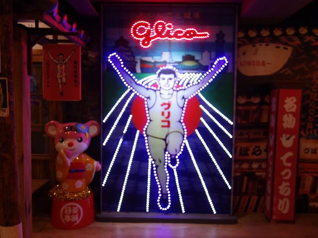 台中逢甲日藥本鋪樓上,有大阪道頓堀有名的固力果Glico 跑跑先生
