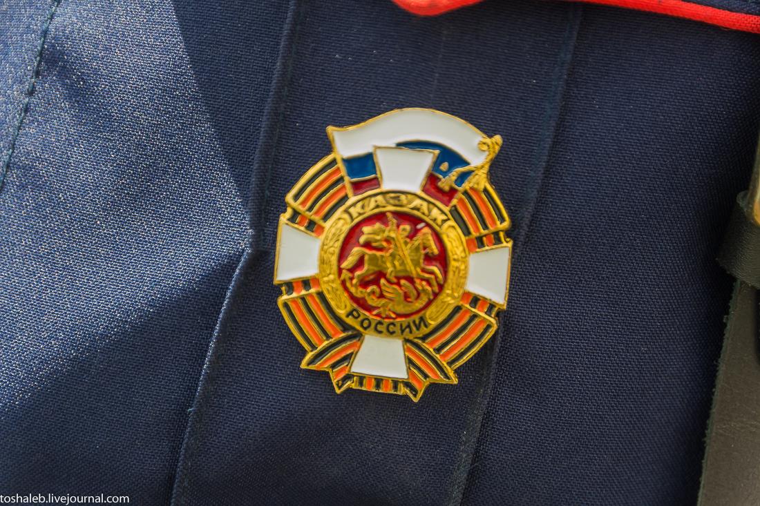 День_России_2015-66
