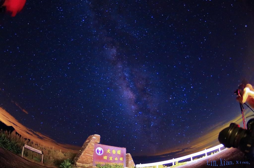 合歡山 太魯閣碑+銀河