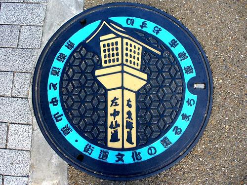 Kusatsu Shiga, manhole cover 2 (滋賀県草津市のマンホール2)