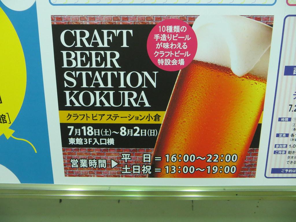 Craft Beer Finder