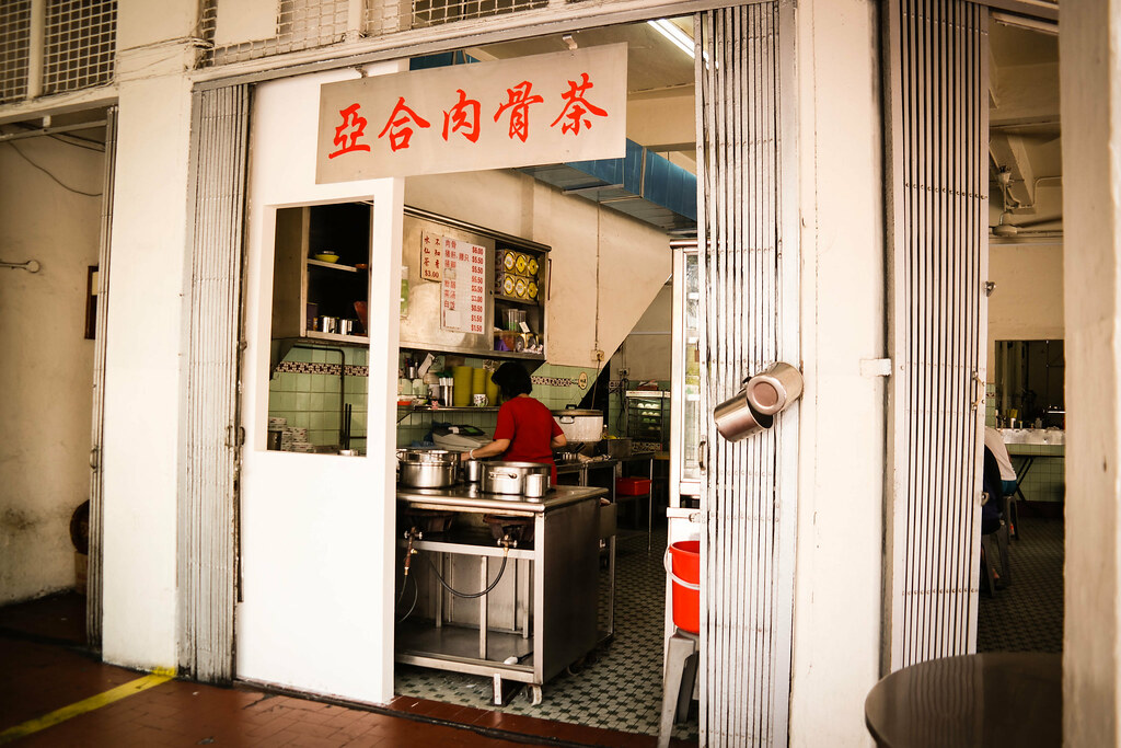 ah-hak-bak-kut-teh-stall