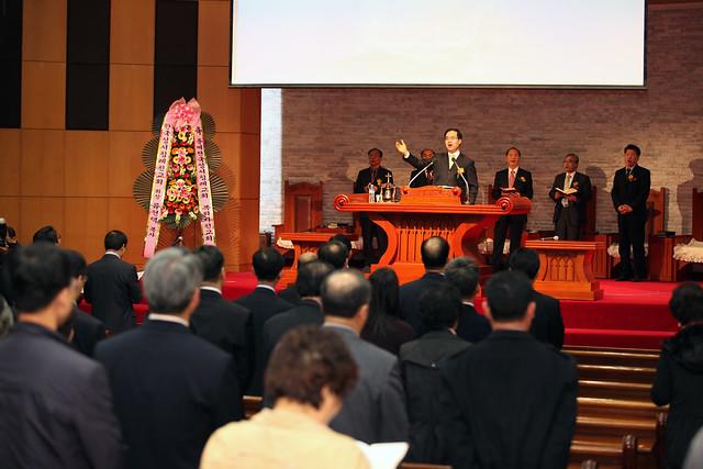 2014년 춘계 성서침례교회 전국목회자 친교회