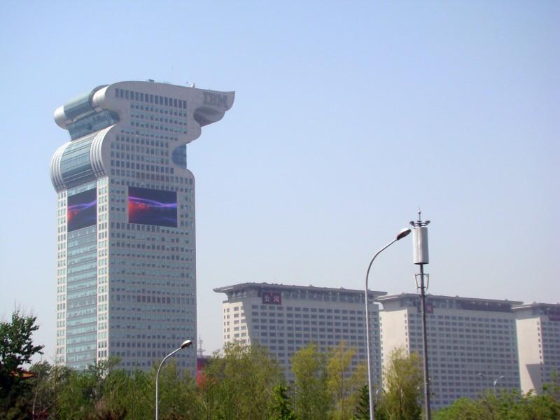 Beijing IBM