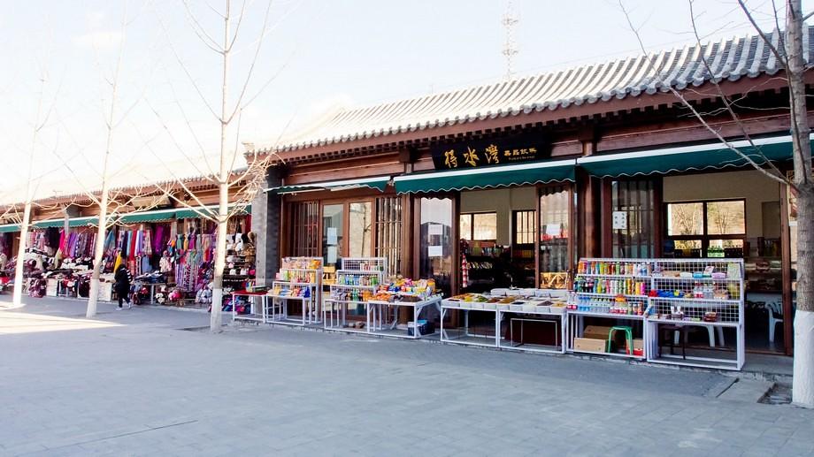 Beijing Dec 2014 - 1261
