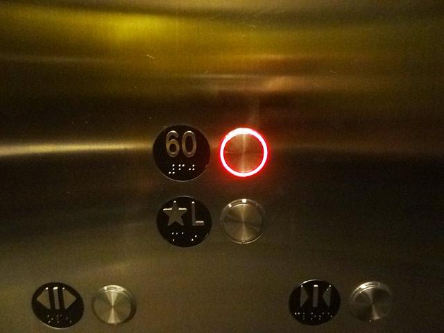 60th-floor-elevator
