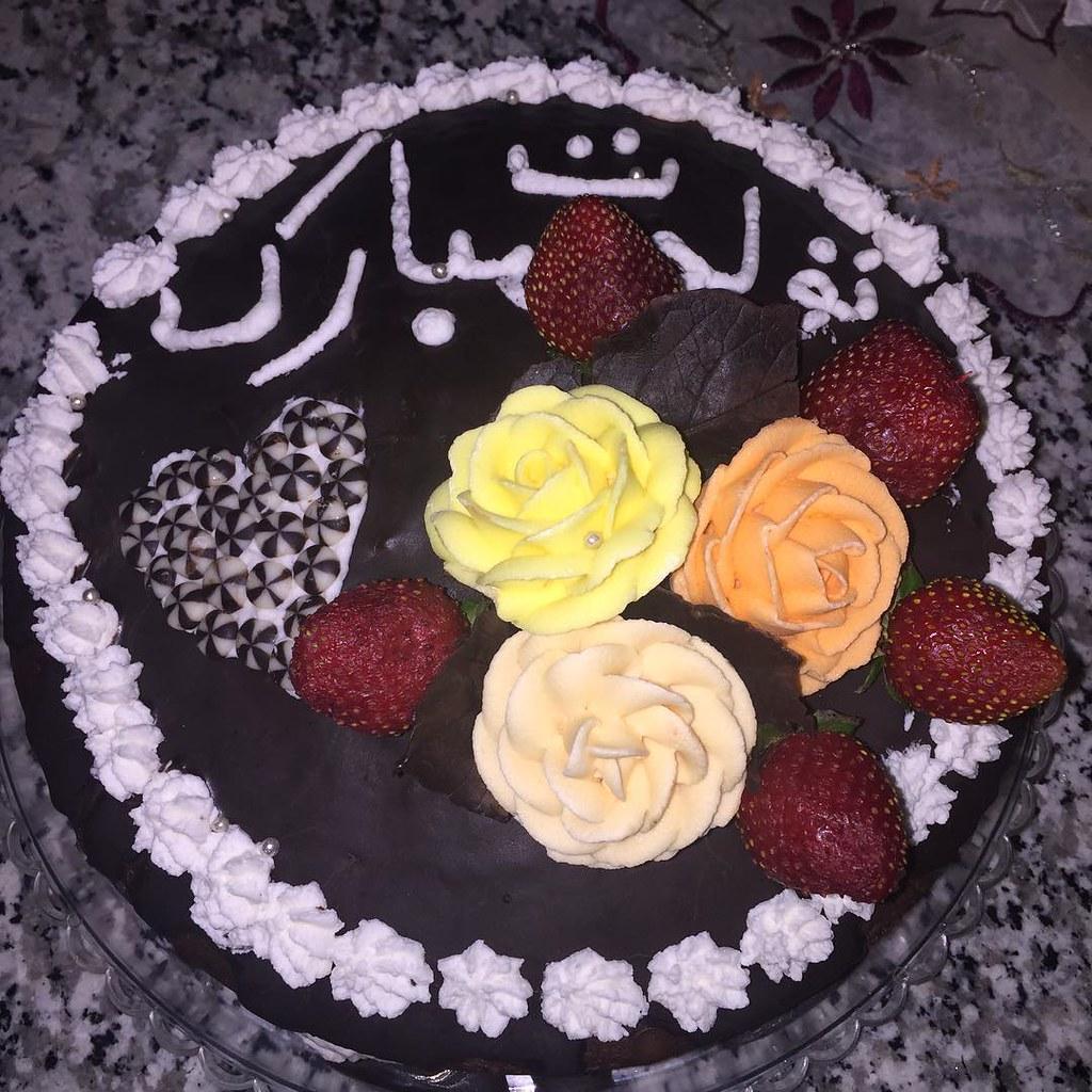 کیک تولد همسرم