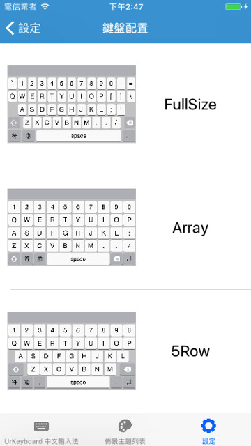 FullSize_Array_5Row