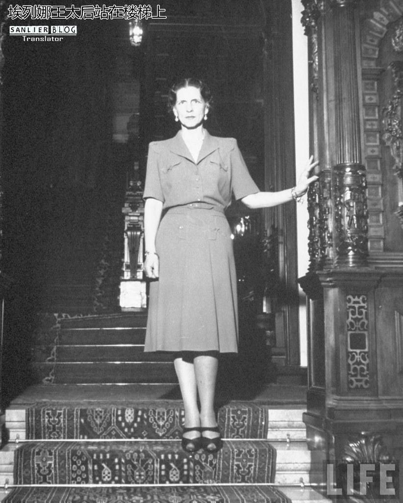 1946年罗马尼亚20