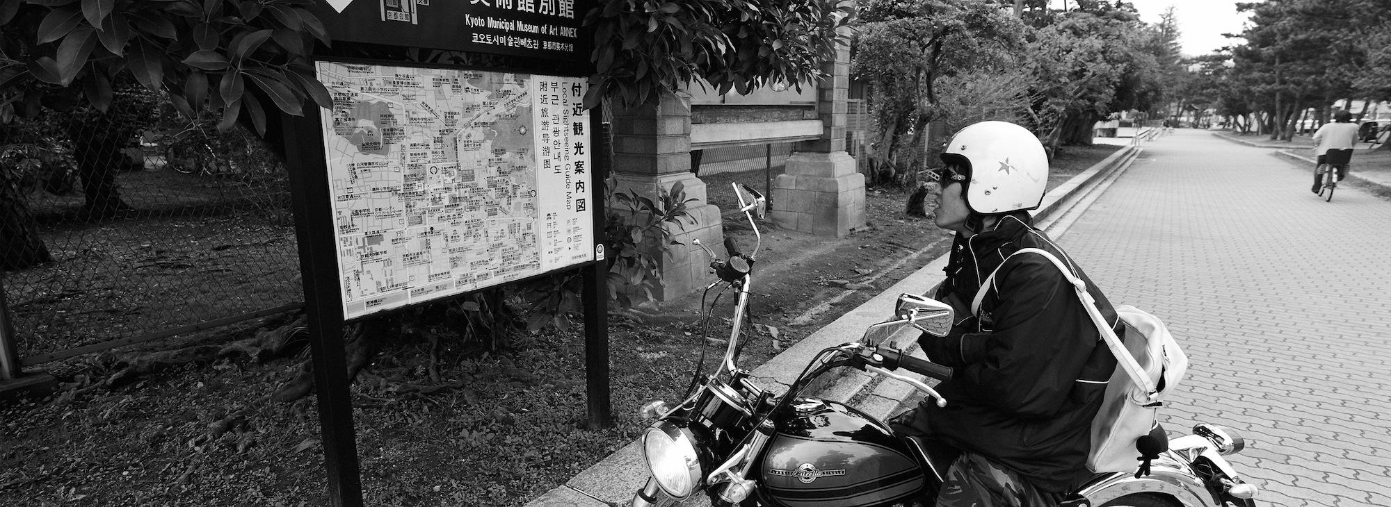 Kyoto Easy Rider