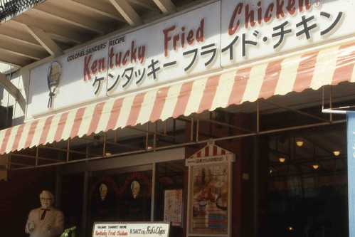 Kentuky Fried Chicken, Gate 2 st. Koza, Okinawa 02Oct78 | by Belle'sDaddy
